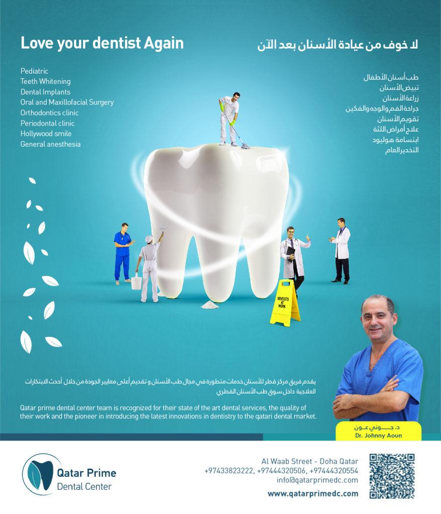 Qatar Prime Dental Center