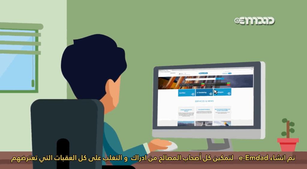 E-Emdad Platform