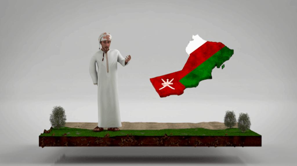 Ooredoo Oman
