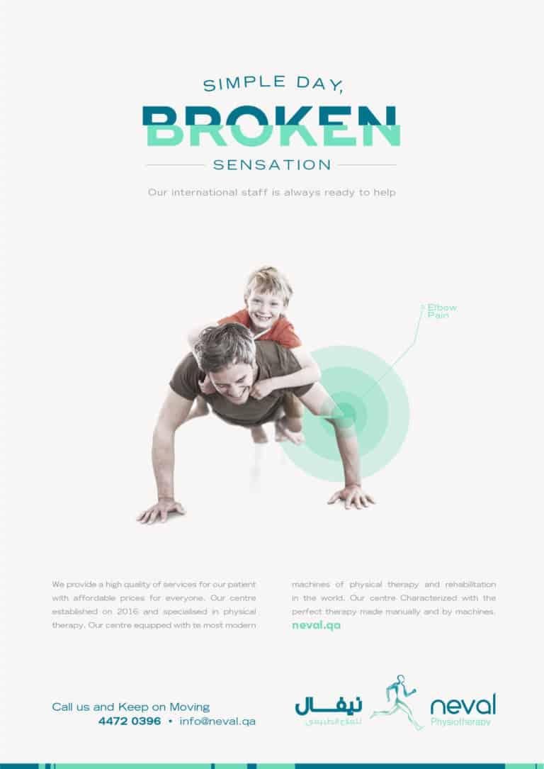 Simple Day Broken Sensation – Neval