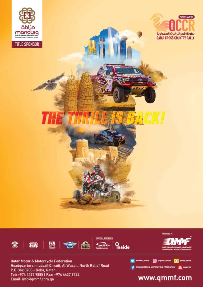 Thrill Is Back – QMMF