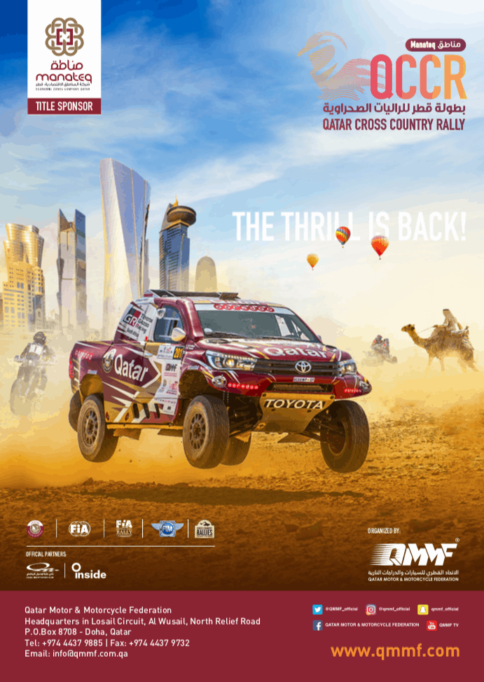 Thrill Is Back Rally- QMMF