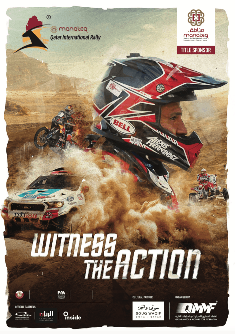 Witness the Action – QMMF