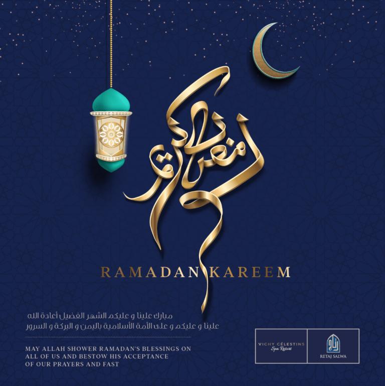 Ramadan Kareem – Retaj