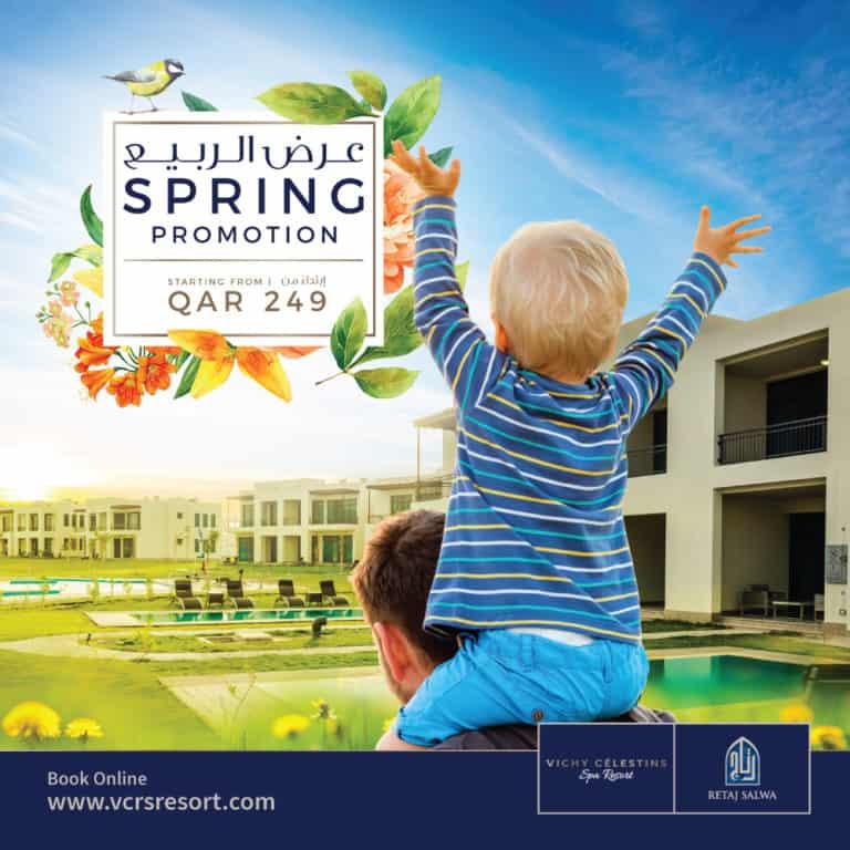 Spring Promotion – Retaj