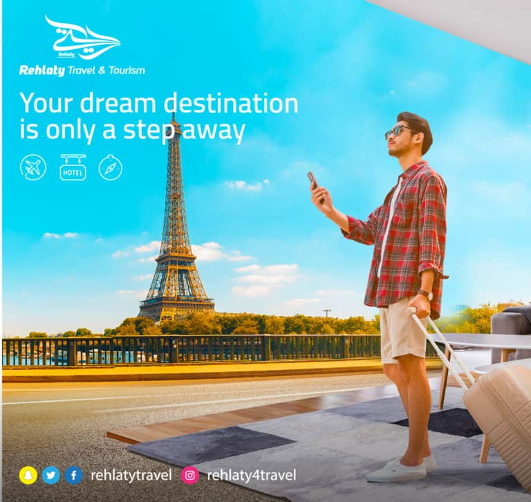 Rehlaty Travels and Tourism